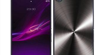 FCC và Bộ truyền thông Nhật Bản đã xác nhận Sony Xperia Z4