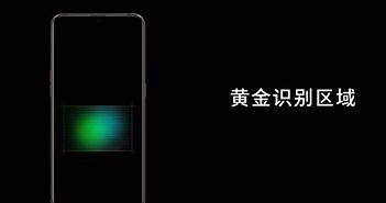 Oppo trình làng công nghệ Zoom quang 10x và cảm biến vân tay dưới màn hình mới