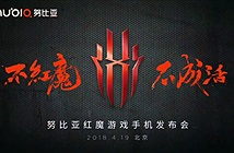 "ZTE tung clip ""nhá hàng"" smartphone gaming Nubia Red Devil"