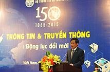 Kỷ niệm 150 năm ngày thành lập ITU