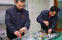 LG sửa miễn phí thiết bị điện tử cho khách hàng ở Quảng Ninh