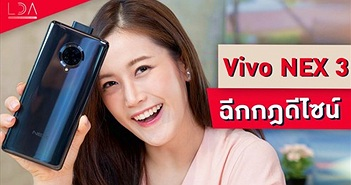 Vivo NEX 3 5G đạt gần 500.000 điểm trên AnTuTu