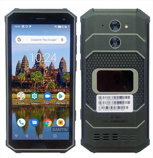Smartphone siêu bền, chống bụi, chống nước giá chỉ 2 triệu đồng