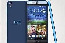 Điện thoại HTC Desire Eye có giá 12,49 triệu đồng