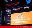 2018 là năm buồn của công nghệ Trung Quốc