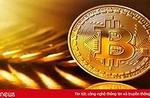 Giá Bitcoin hôm nay 18/11: Tiền mật mã la đà trong vùng giá thấp