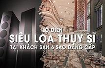 Siêu loa Thụy Sĩ 4 tháp của Piega sẽ trình diễn lần đầu tiên tại khách sạn 6 sao vào ngày 20/12