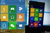 Xôn xao giao diện Windows 10 phiên bản dành cho smartphone