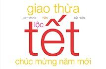 Những thống kê thú vị của Facebook về Tết Việt Nam
