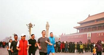 """Không đeo mặt nạ trong sương mù, CEO Facebook bị dân mạng Trung Quốc """"ném đá"""""""
