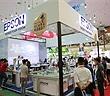 Epson chính thức đưa các giải pháp robot công nghiệp vào Việt Nam