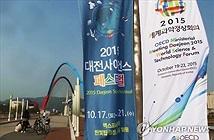 Diễn đàn Khoa học-Công nghệ thế giới khai mạc tại Hàn Quốc