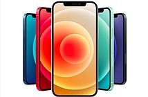 Phân vân lựa chọn iPhone 12, xem ngay bài này để có quyết định chuẩn