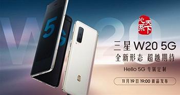 Galaxy W20 5G khoe hình dáng ngay trước ngày ra mắt