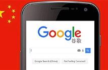 Google dừng thu thập dữ liệu cho công cụ tìm kiếm Trung Quốc