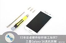Khám phá bên trong Samsung Galaxy S6