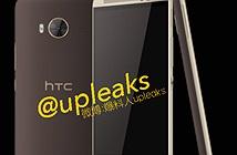 Thêm ảnh về HTC One ME9: viền kim loại giống M9+ nhưng nắp lưng polycarbonate, cảm biến vân tay