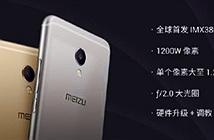 Meizu MX6 ra mắt: chip 10 nhân, RAM 4GB, giá tương đương 7 triệu
