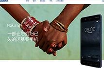 HMD Global sẽ công bố Nokia 8 trong hôm nay