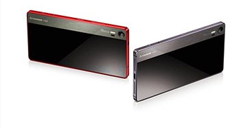Lenovo ra mắt điện thoại chụp ảnh chuyên nghiệp VIBE Shot tại Việt Nam