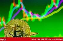 Giá Bitcoin hôm nay 20/8: Đây là vùng an toàn của Bitcoin trong thời điểm hiện tại, Thời điểm thích hợp để mua vào?