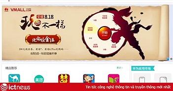 Hàng loạt ứng dụng cờ bạc và liên quan đến xổ số vừa bị xóa khỏi App Store Trung Quốc