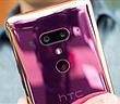 Đừng mong chờ phiên bản kế nhiệm của HTC U12+ trình làng