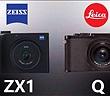 So sánh Zeiss ZX1 với Leica Q: Sau 3 năm mới có đối thủ xứng tầm