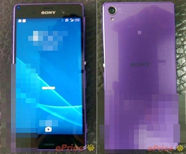 Điện thoại Sony Xperia Z3 có thêm bản màu tím