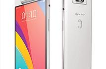 Oppo chính thức bán N3 tại Việt Nam giá 14 triệu
