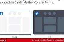 Hướng dẫn chuyển sang giao diện Facebook mới phiên bản 2020