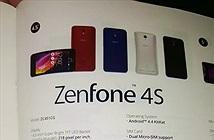 ASUS làm mới dòng smartphone giá rẻ với ZenFone 4S