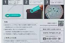 Đã có thể kiểm tra chất lượng tinh trùng đàn ông bằng smartphone