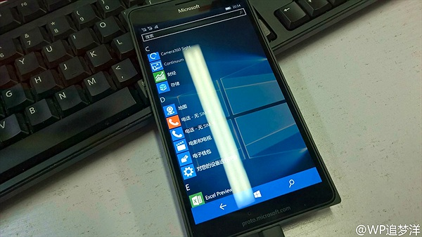 Lumia 950 và 950XL sẽ được trình làng vào tháng 10 tới đây