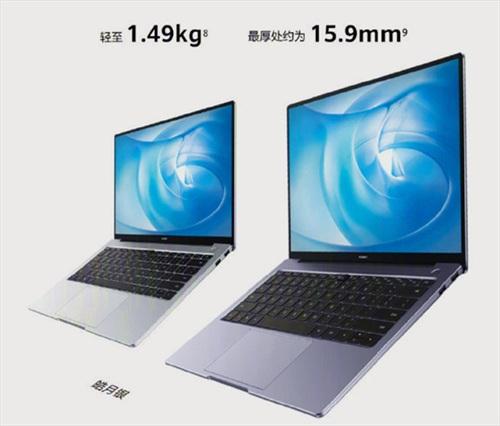 Huawei ra mắt MateBook thế hệ mới: AMD Ryzen, màn cảm ứng, bảo mật vân tay, giá từ 15 triệu