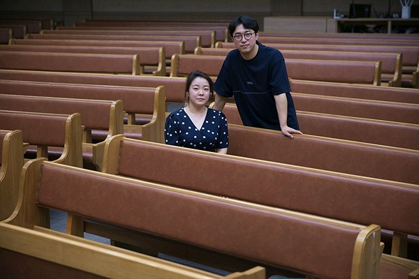 Nhiễm Covid-19, nhiều người Hàn Quốc bị bôi xấu trên Internet