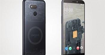 Smartphone cho người đam mê tiền ảo, giá chưa đến 6 triệu đồng