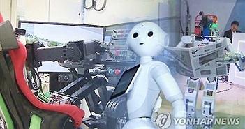 Hàn Quốc có số lượng bằng sáng chế về AI lớn thứ 3 thế giới