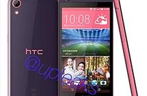Smartphone tầm trung Desire 626 của HTC lộ ảnh