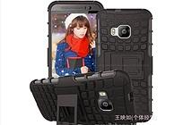 Nhận diện điện thoại HTC Hima qua bộ case bảo vệ mới
