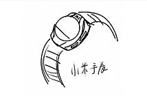Xiaomi sắp ra mắt đồng hồ thông minh đầu tay