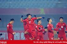 Trực tiếp U23 Việt Nam vs U23 Qatar: Việt Nam chiến thắng