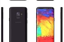Samsung vô tình để lộ tính năng ghi hình bá đạo trên Galaxy S9