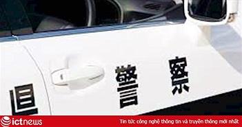 Cảnh sát Nhật Bản: Người sử dụng tiền mật mã Nhật bị mất 6 triệu USD trong các vụ tấn công năm ngoái