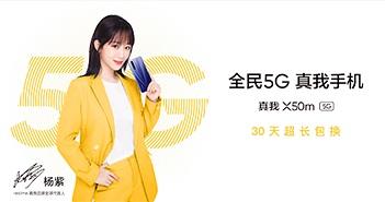 Realme X50m 5G ra mắt: màn hình 120Hz, Snapdragon 765G, sạc 30W, giá 282 USD