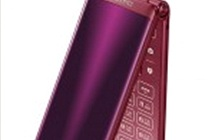Điện thoại nắp gập Samsung Galaxy Folder 2 giảm giá chỉ còn 260 USD