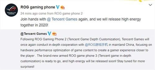 ASUS ROG Phone 3 sẽ chính thức ra mắt vào tháng 7 tới