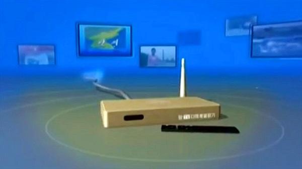 Người dân Triền Tiên đã có thể xem video trực tuyến