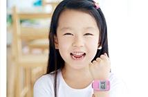 Viettel phân phối đồng hồ thông minh Kiddy