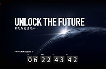 Asus Nhật Bản tung ảnh bí ẩn về ZenFone mới, ra mắt 28/10